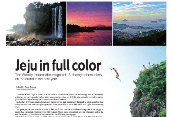 Jeju In Full Colour