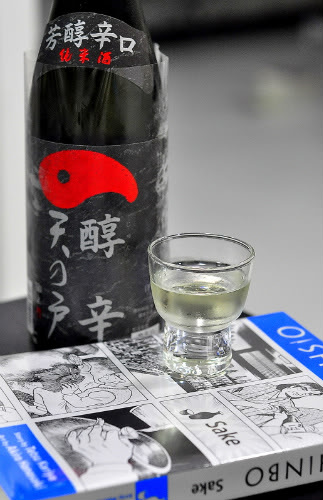 Taking A Crash Course On Sake