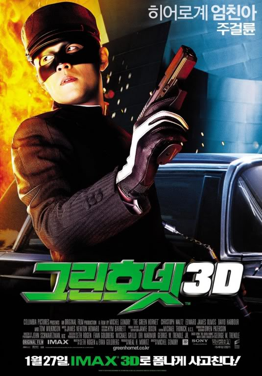 Movie: The Green Hornet